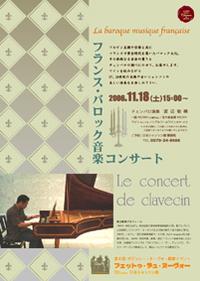 Baroque5