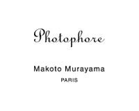 Photophorelogo
